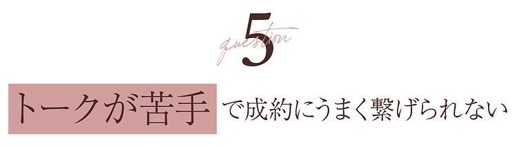 komidashi-05.jpg