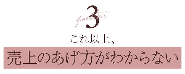 komidashi-03.jpg