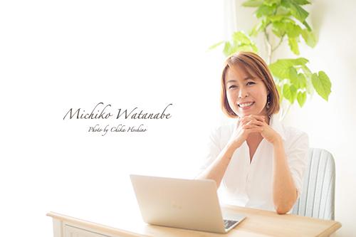 2018.7.30 blogphoto michiko watanabe-110