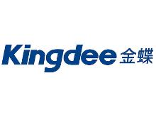 kingdee-logo.png