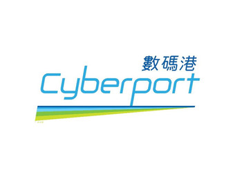 cyberport.jpg
