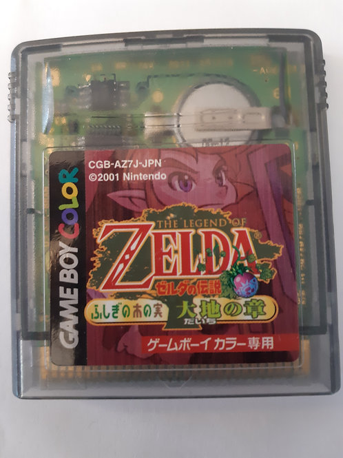 Zelda Oracle of Seasons (JAP)
