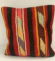 Turkish Kilim Cushion Cover DES02