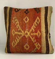 Turkish Kilim Cushion Cover DES04