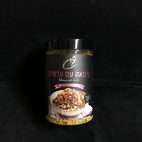 Quinoa mit Linsen Pereg