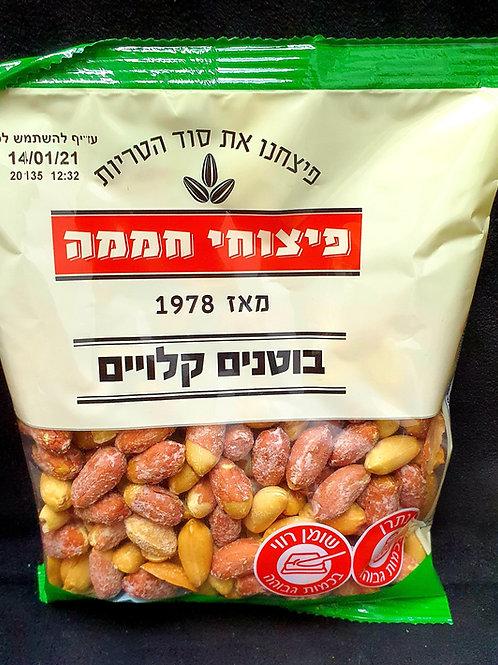 Gesalzene Erdnüsse