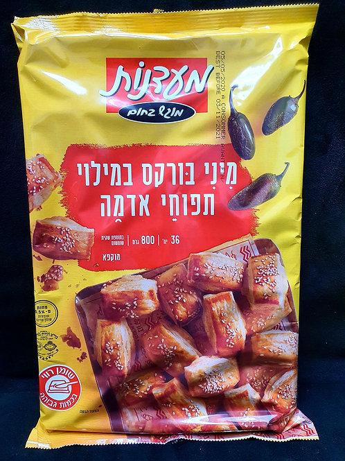 Mini Bourekas Kartoffel Maadanot