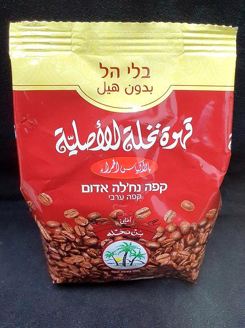 Nakhleh Arabischer Kaffee 250g