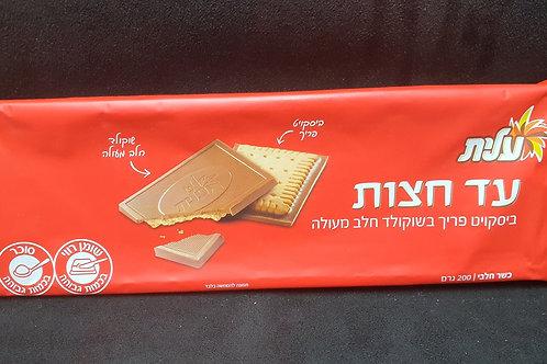 Ad Chazot Schokoladenkeks