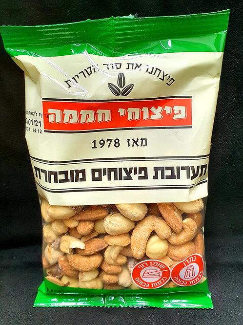 Gemischte geröstete Nüsse