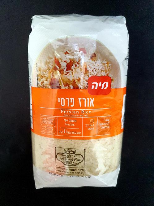 Persischer Reis 1kg