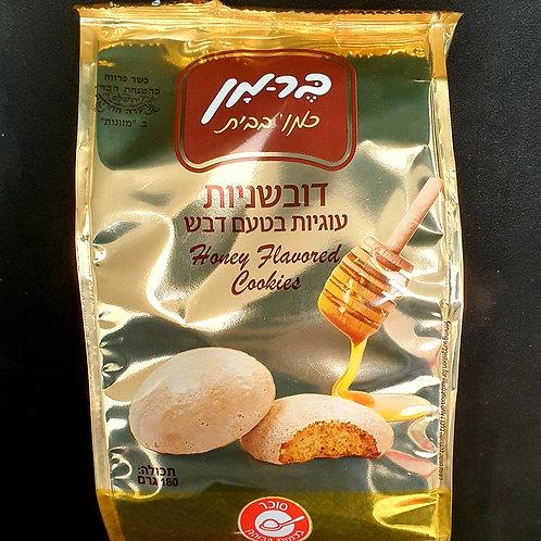 Honig Kekse (Parve)