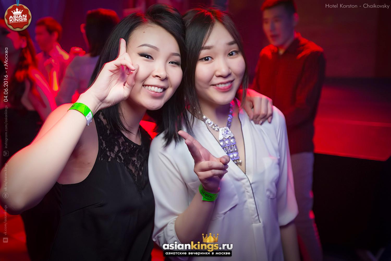 Клуб для азиатов в москве самара ночные клубы и кафе