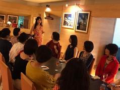 女性の起業キャリア講座