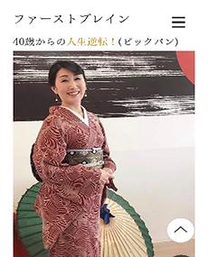 tsuji2.png