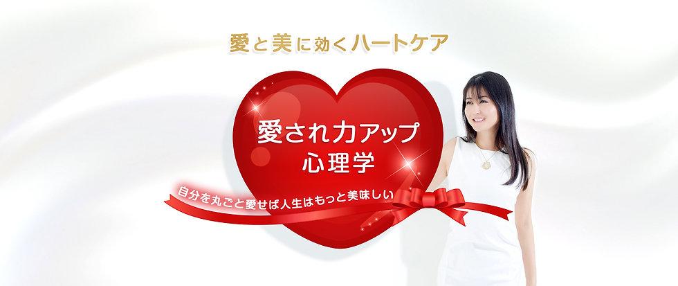 header_丸ゴシック.jpg