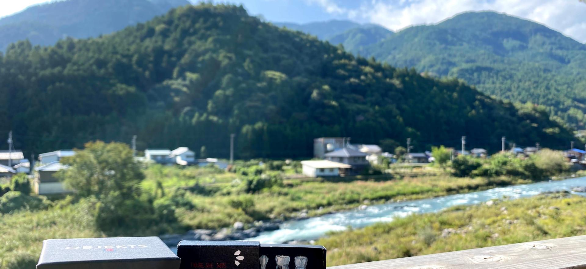 Kamiyama, Präfektur Tokushima, Japan