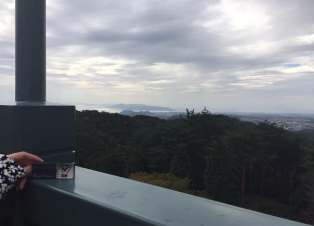 Mt. Maya (Nere kobe), Japan – Day 1
