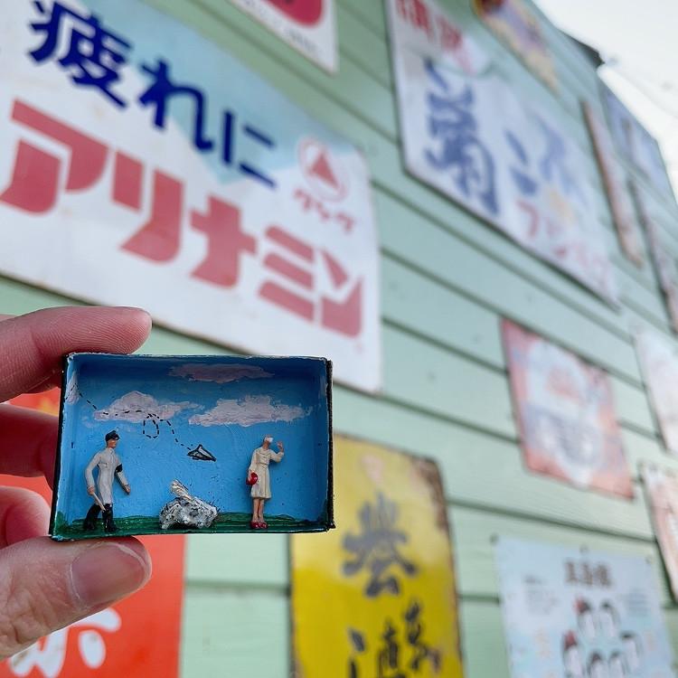 A sign that remains in the shopping district Tamashima, Kurashiki City, Okayama, Japan
