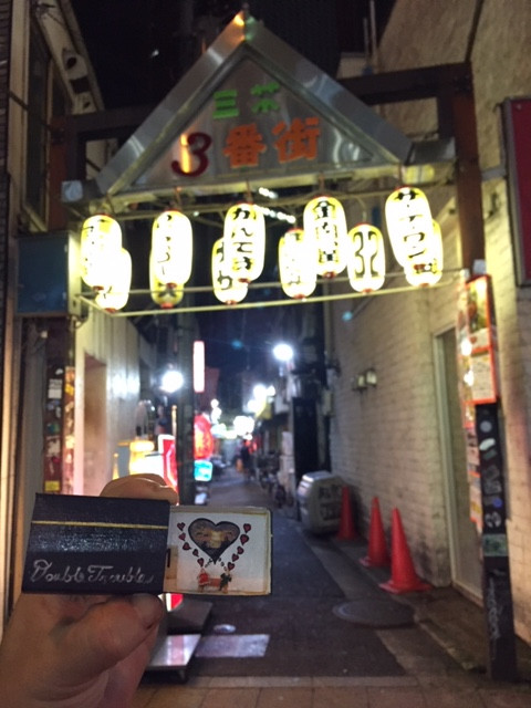 """deep drunk spots‼︎"" Tokyo , SANGENJAYA 三軒茶屋, Japan"