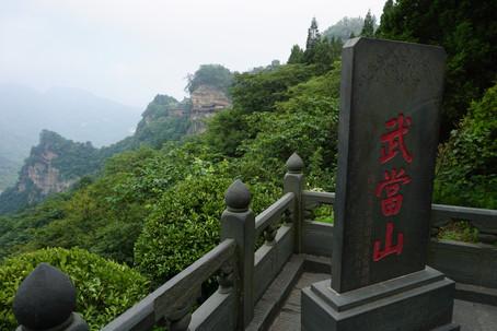 Wu Dang Shan  - Wudang Mountains, Hubei Provence, China.