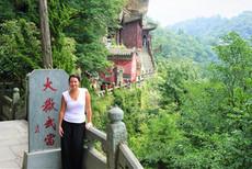 Charmaine at Cliff Palace (Nanyan Gong). 2016