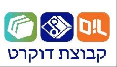 דוקרט לוגו.png
