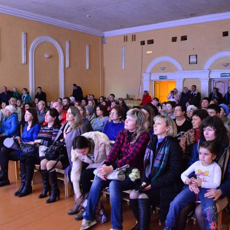 День единства отметили жители Дубравы