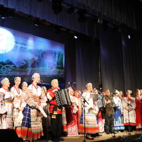 Россия в песнях вся