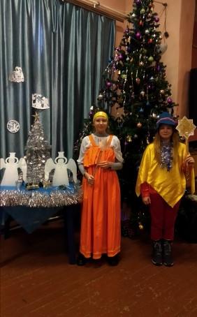 Рождественские забавы