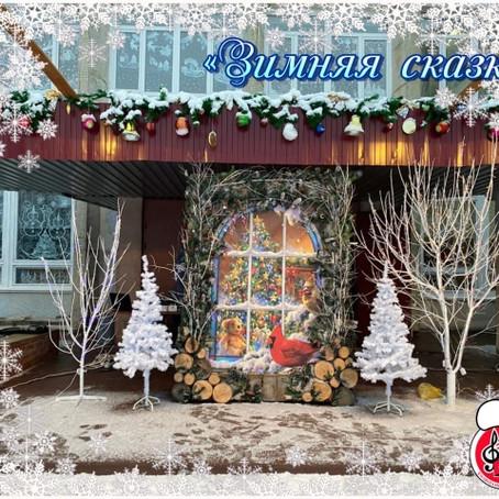 Зимняя сказка в Колюпаново