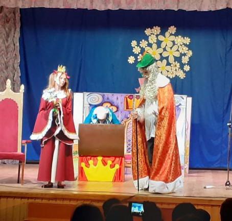 Театр детям