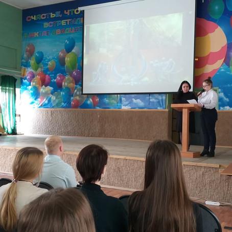 Чернобыль: мифы и факты