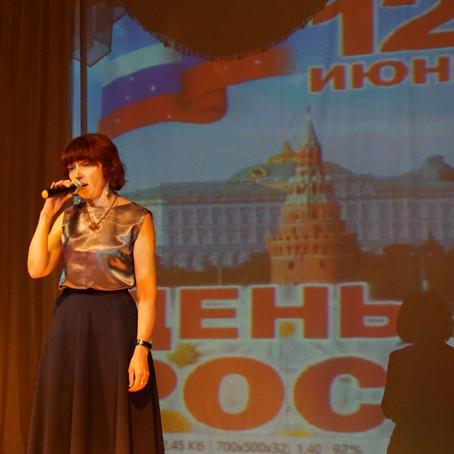 День России в Плетеневском СДК