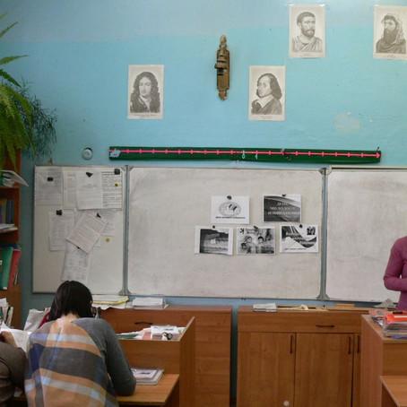 Школа избирателя