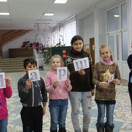 В Росвянском СДК отметили 130-летие С.Я. Маршака
