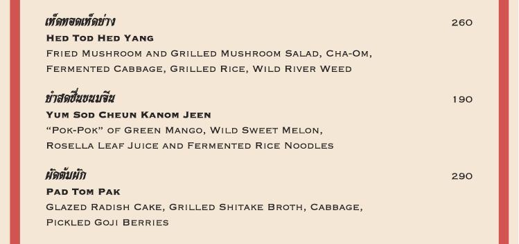 JAEW Food Menu1024_5.png