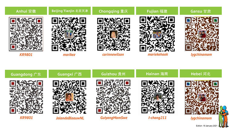 ICSA QR codes Poster Owners_Page_2.jpg