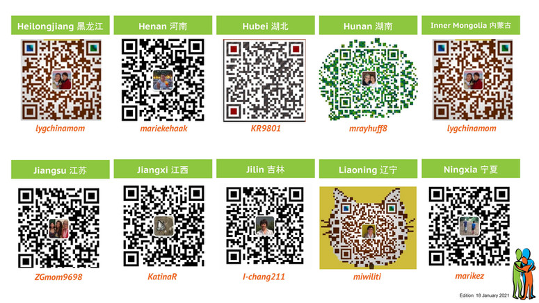 ICSA QR codes Poster Owners_Page_3.jpg