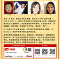 Includes the databases accessible in China where DNA is stored and offers a free DNA test for birth parents.