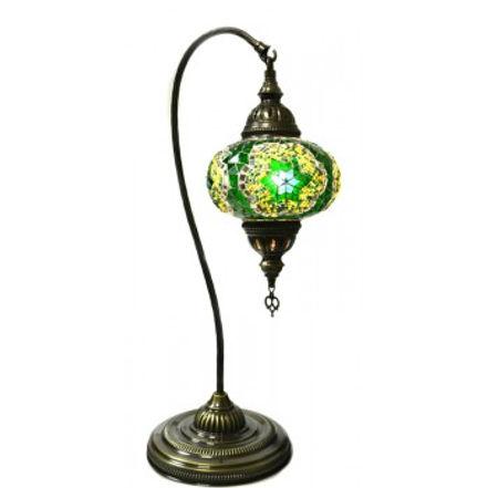 Turkish Lamp (Turkey Lamp) 土耳其燈