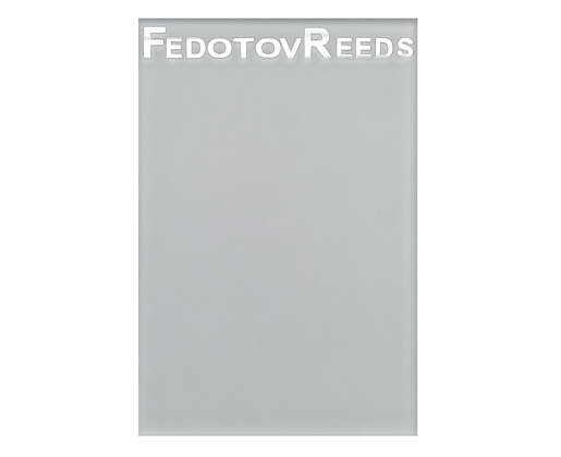 """Glass for grinding reeds """"FedotovReeds"""""""