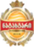1200px-Logo_natakhtari_e.jpg
