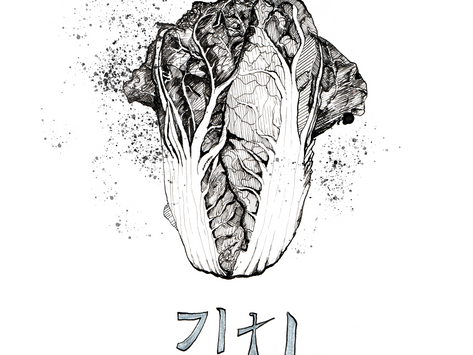 A Song of Kimchi and Fire