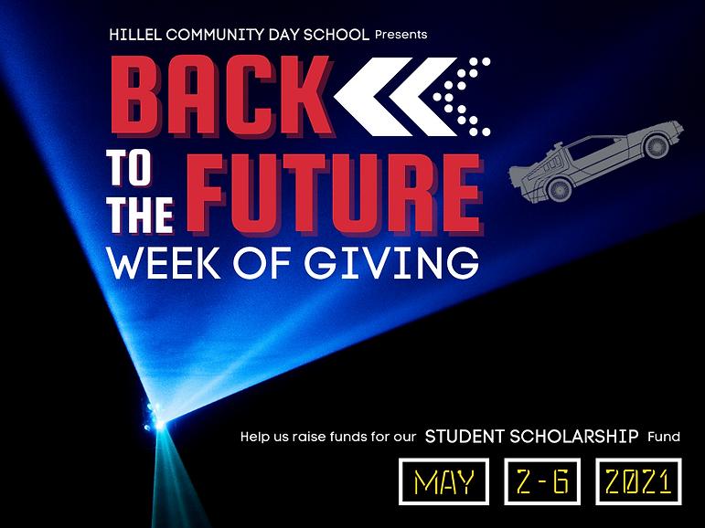 Website Banner_Hillel School.png