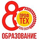 Аннотация 2020-08-12 152004.png