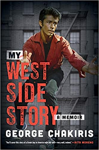 My West Side Story : A Memoir