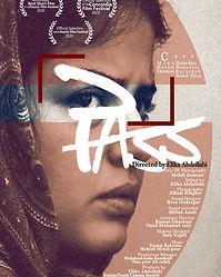Pass-Poster.jpg