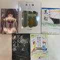 第167回 東京小説読書会の報告