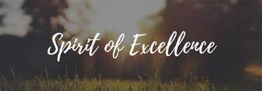 spirit of excellence.jfif